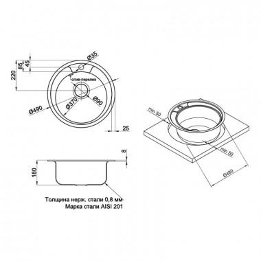 Кухонная мойка Cosh 7104 Decor (COSH7104D08)