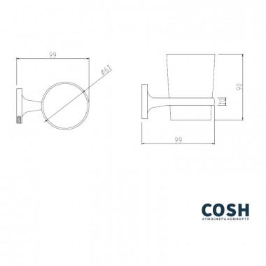 Стакан Cosh (CRM)S-80-909