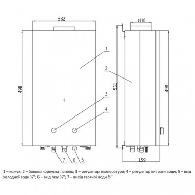 3 SD00030724 Газовая колонка Thermo Alliance дымоходная Compact JSD 20-10CL 10 л белая